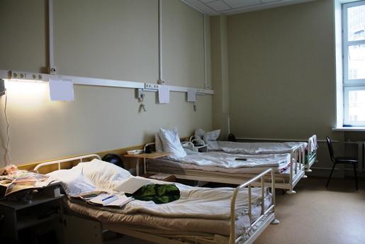 Москва городская больница 36 официальный сайт москва телефон