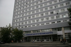 Детская травматологическая поликлиника запись на прием